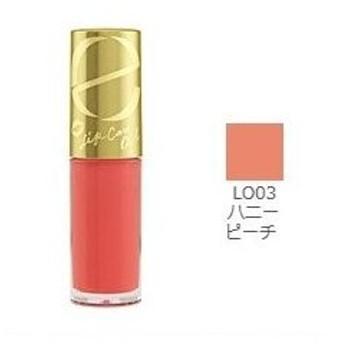 サナ エクセル リップケアオイル (リップグロス・唇用美容液) #LO03 ハニーピーチ【メール便可】