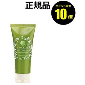 【P10倍】サンタマルシェ ディープクレンジング ミニ