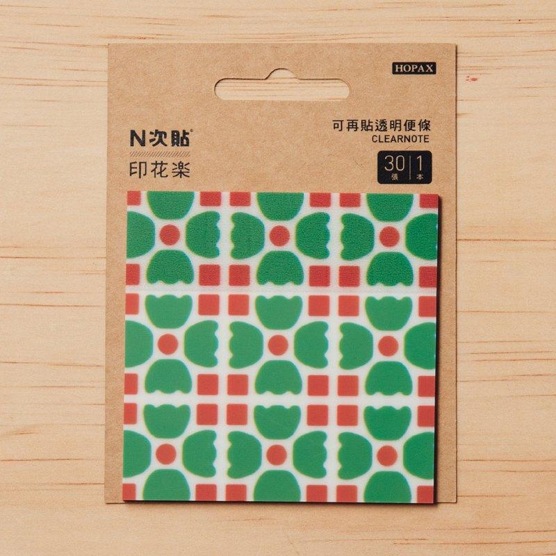 N次貼-透明便條本/老磁磚4號/多色