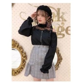 アンクルージュ Ank Rouge 裾切り替えスカート (A)