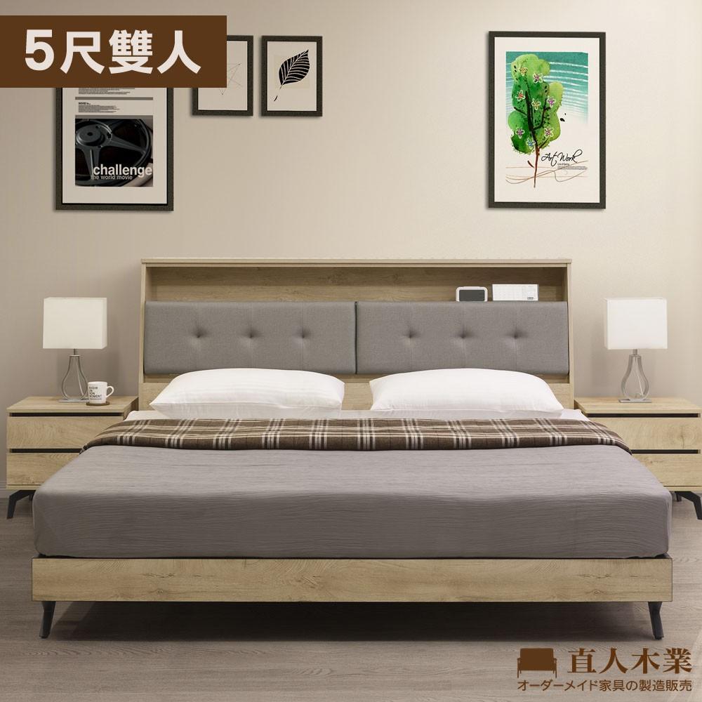 【日本直人木業】KELLY白橡木5尺標準雙人立式鐵腳床組