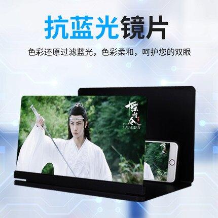 手機螢幕放大器 羅巴赫 18X手機螢幕放大器放大鏡高清護眼寶14寸大屏投影通用抗藍光看電視超清電影視頻懶人桌面支架座『LM28』