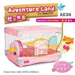 Alice - 歷奇樂園 加大豪華鼠籠 AE36粉(倉鼠籠/小鼠籠)