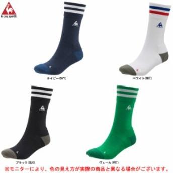 le coq(ルコック)スリークウォーターソックス(QTANJB02)スポーツ トレーニング テニス トレーニング 靴下 一般用
