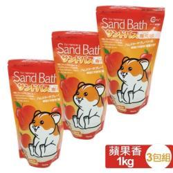 CANARY - 小動物抗菌沐浴砂-蘋果香-1kg裝-3包組(鼠砂 鼠沐浴砂)