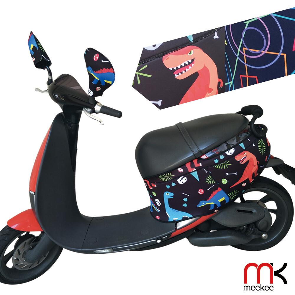 新款現貨 meekee gogoro 1 防刮車套/車套/車罩/防刮/車身保護套/保護套 單車套