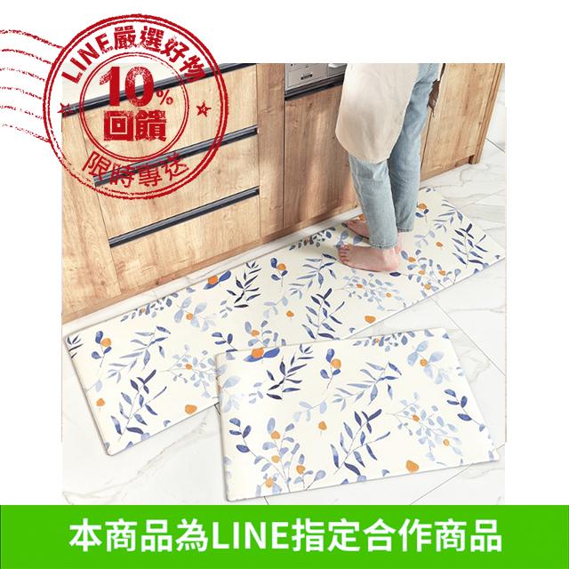 【售完不補】日本防水防滑慢回彈加厚皮革地墊(兩種尺寸)