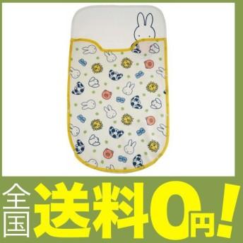 西川リビング ミッフィー ベビー 足元 ぬくぬく カンガルーポケット毛布 日本製 Mおか柄 1531-54000