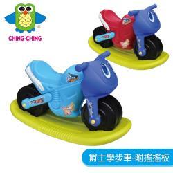 【親親】爵士學步車-附搖搖板(CA-17-A)