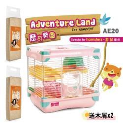 Alice - 歷奇樂園 AE20粉 遊戲寵物鼠籠 加贈德國LITTLE ONE原味木屑*2(倉鼠籠/小鼠籠)