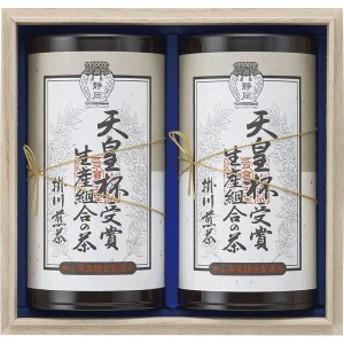 お茶 ギフト 送料無料 天皇杯受賞生産組合の茶(IAT-100) / ギフト 贈り物 セット 詰め合わせ お取り寄せ 日本茶 緑茶 御祝い ご当地 内祝