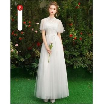 プリンセスライン 大きいサイズ 素敵 6色入 ブライダル ウェディングドレス キレイめ Aライン 結婚式 長いワンピース 着痩せ 花嫁 二次会 パーティードレス 684
