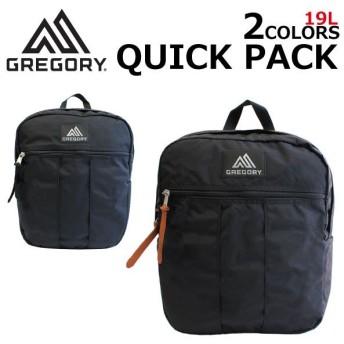 GREGORY グレゴリー QUICK PACK クイックパック リュック リュックサック バックパック レディース メンズ B4 19L