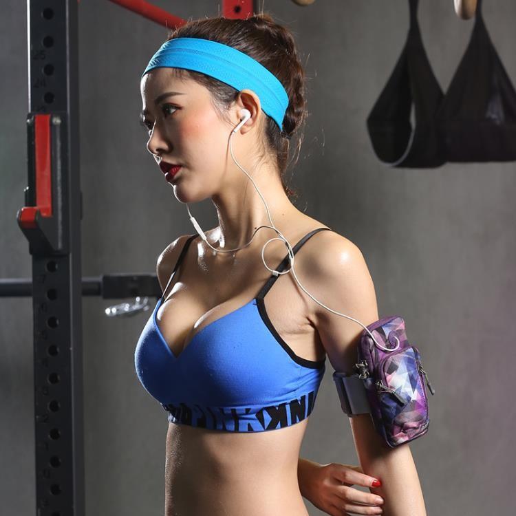 跑步手機臂套 男女款運動臂包健身手腕包蘋果oppo臂帶手臂包【潮酷生活】