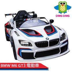 【親親】BMW M6 GT3遙控車(RT-6666)