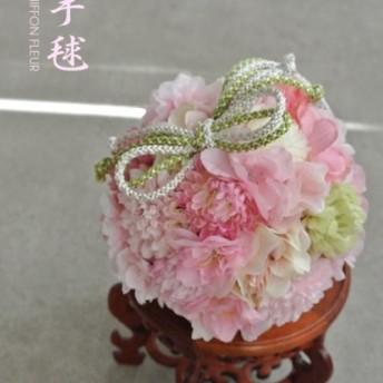 お雛祭りに 桜手毬