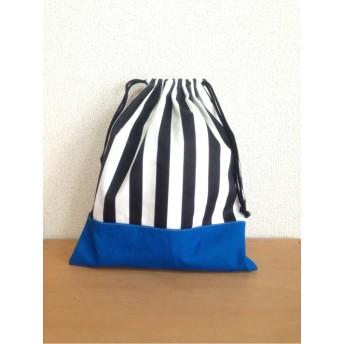 しましまとブルーのお着替え袋