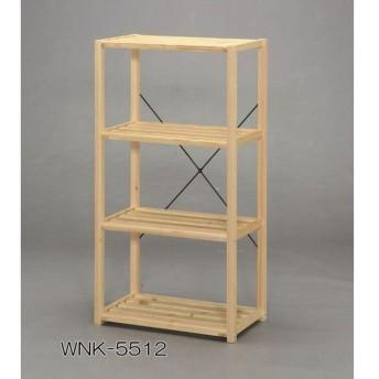 アイリスオーヤマ ウッディラック 木製ラック クリア WNK-5512