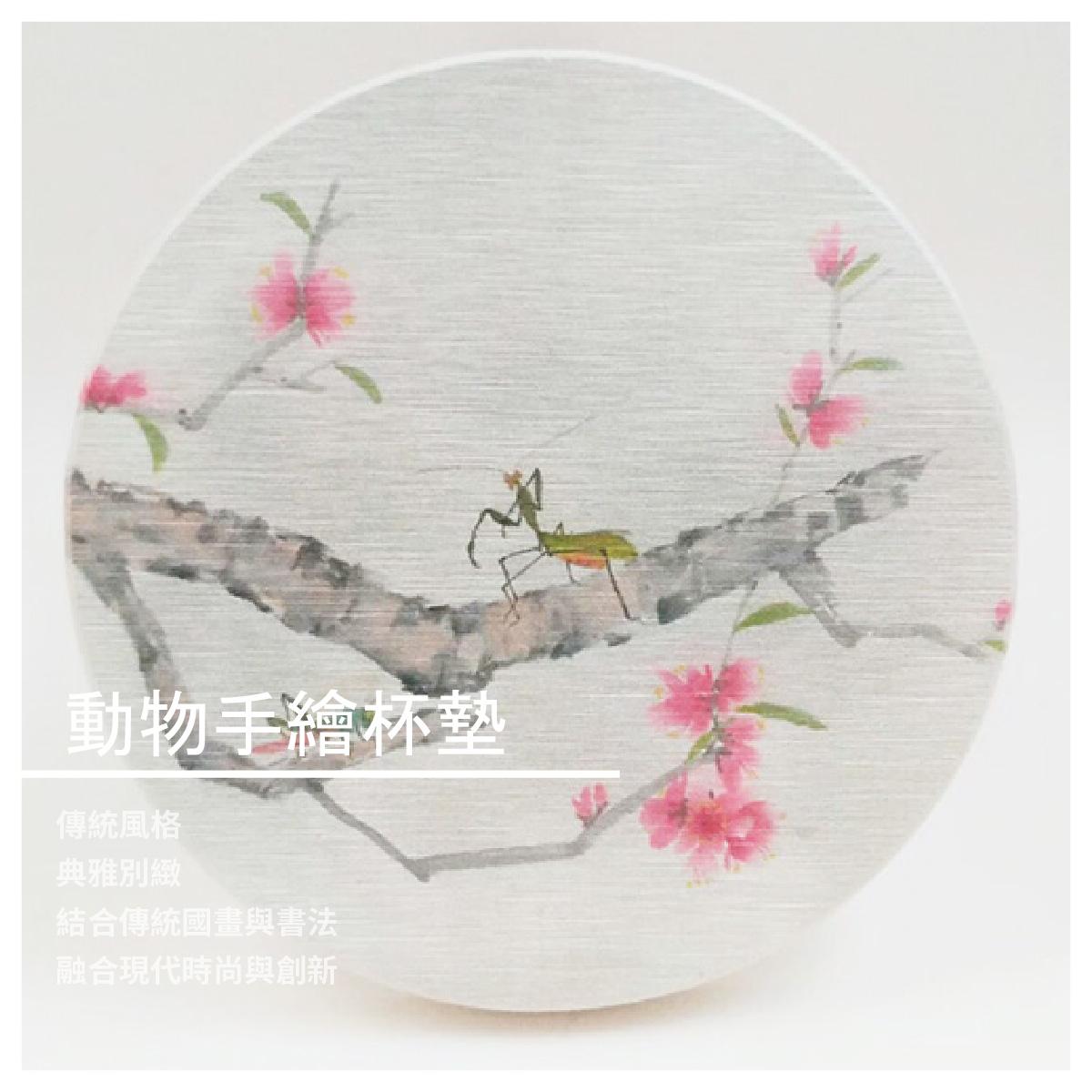 【羽扇賦】傳統書法國畫風格 動物手繪杯墊 / 3款