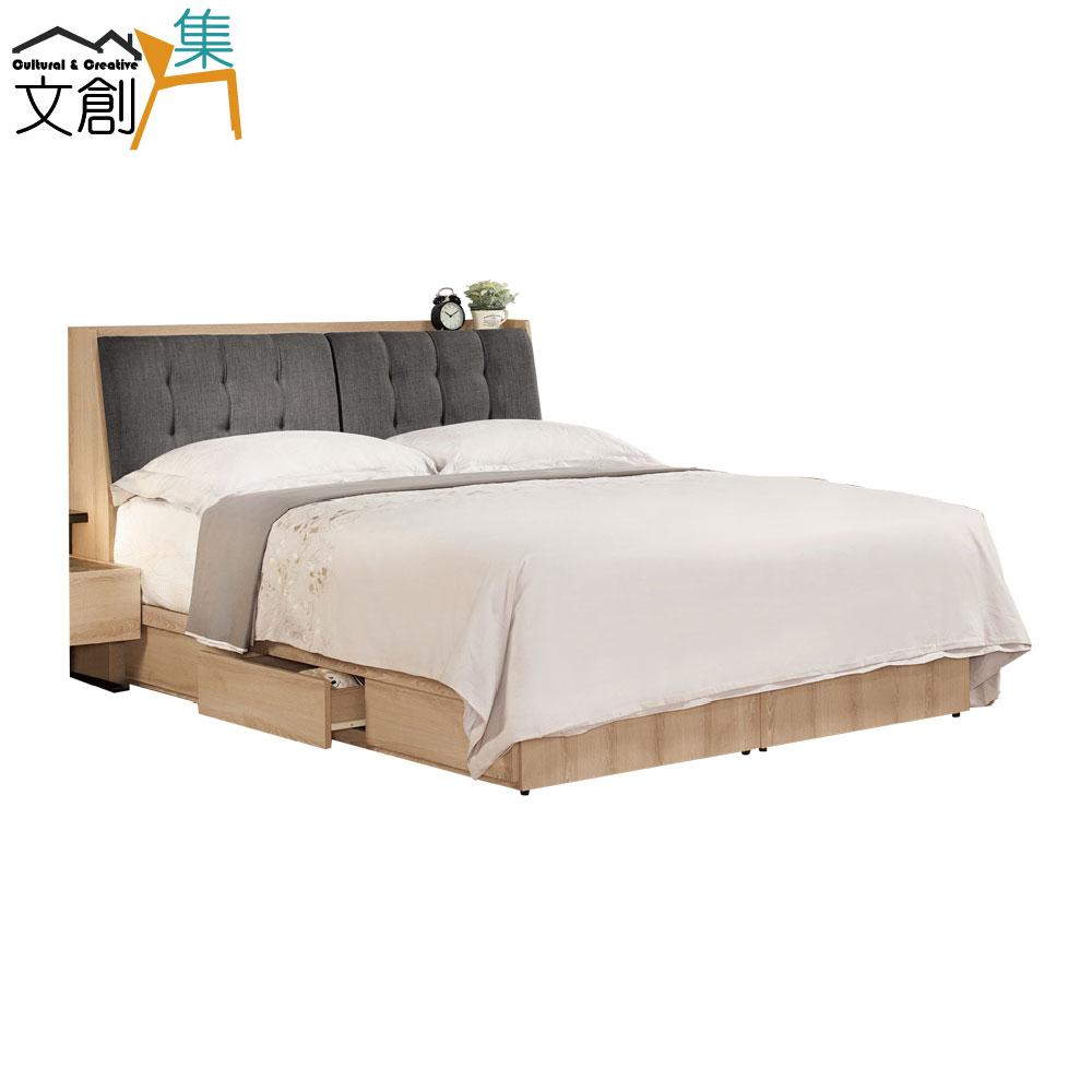 【文創集】奧莉亞 5尺棉麻布雙人抽屜床台組合(床頭箱+三抽床底+不含床墊)