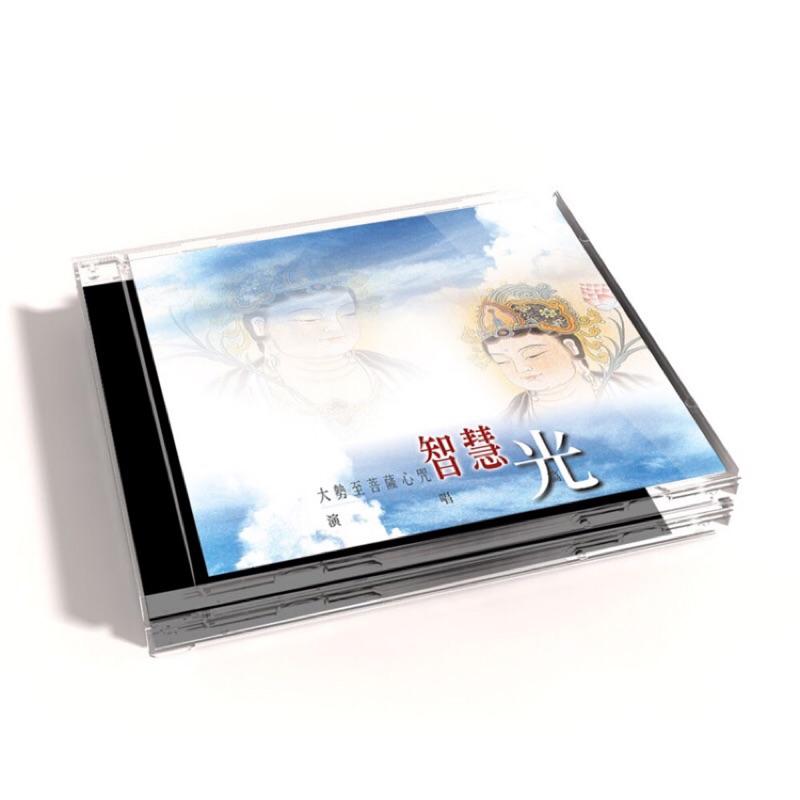 【新韻傳音】智慧光(大勢至菩薩心咒) CD MSPCD-1048