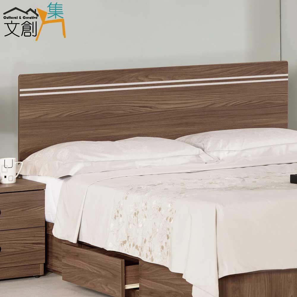 【文創集】費城 現代6尺木紋雙人加大床頭片(不含床底&不含床墊)