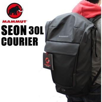 マムート リュック MAMMUT SEON COURIER 30L BLACK  バックパック  2510-03900  0001 セオンクーリエ マムート バッグ