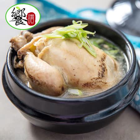 【饗讚】綜合養身全雞湯3件任選 -(2KG/糯米人蔘雞/鮑魚干貝雞/猴頭菇雞/豬肚栗子雞)