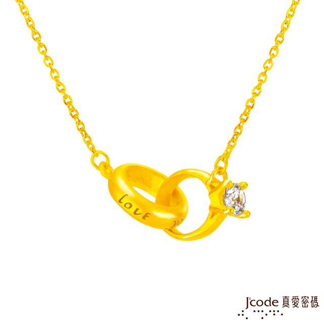 J'code真愛密碼 小諾言黃金項鍊