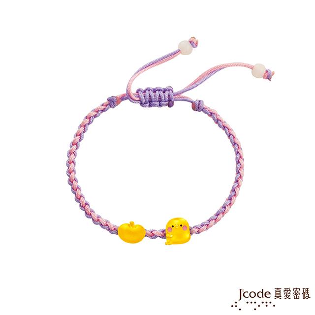 J'code真愛密碼 卡娜赫拉的小動物-蘋果P助黃金編織手鍊-立體硬金款