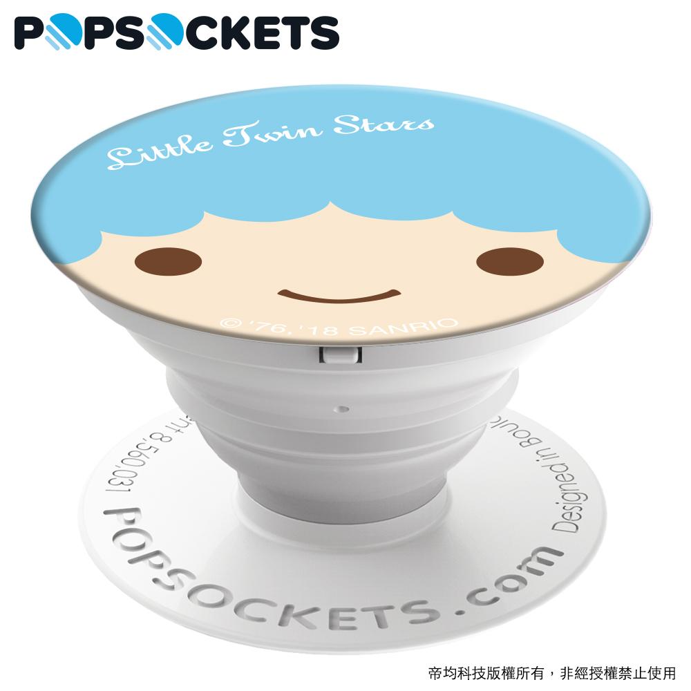 【PopSockets泡泡騷】美國時尚多功能手機支架-雙子星系列-經典KIKI