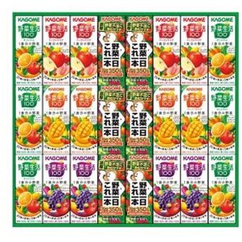 【内祝い ジュース】カゴメ 野菜飲料バラエティギフト(24本) KYJ-30R<※【お返し 出産内祝い 出産祝い ギフト 結婚内祝い 結婚祝い
