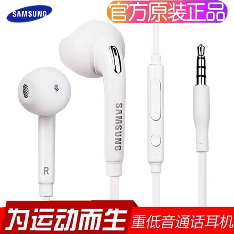 Samsung原廠耳機 三星S6 S7 S8 3.5mm線控耳機 音質升級S6 Edge Note4三星耳機 通用版耳機