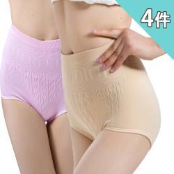 【莎邦婗】彈力中高腰無縫收腹翹臀束褲 4件組 (0001)