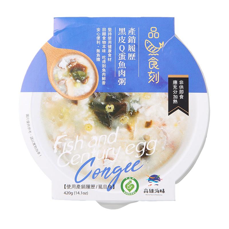 天時福-黑皮Q蛋魚肉粥(冷藏)