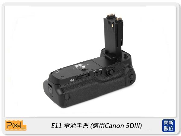 【滿3000現折300+點數10倍回饋】Pixel 品色 E11 電池手把 for Canon 5D III 5D3/5DS/5DSR (公司貨)