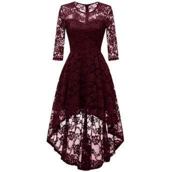 Jtydj 女性の3/4袖ラウンドネックのレースのドレス不規則なドレス (色 : レッド, サイズ : XL)