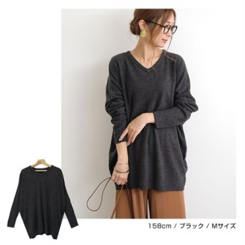 大人のドレープ感♪Vネックドルマンニット (ニット・セーター)(レディース)Knitting, Sweater