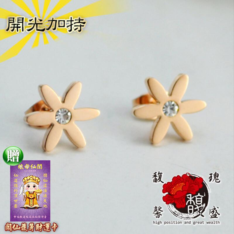 馥瑰馨盛優雅六瓣花玫瑰金耳針-耳耳環耳飾桃花-歐美知名設計水鑽(含開光加持)