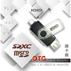 IOIO  OTG多功能讀卡機  OCR01