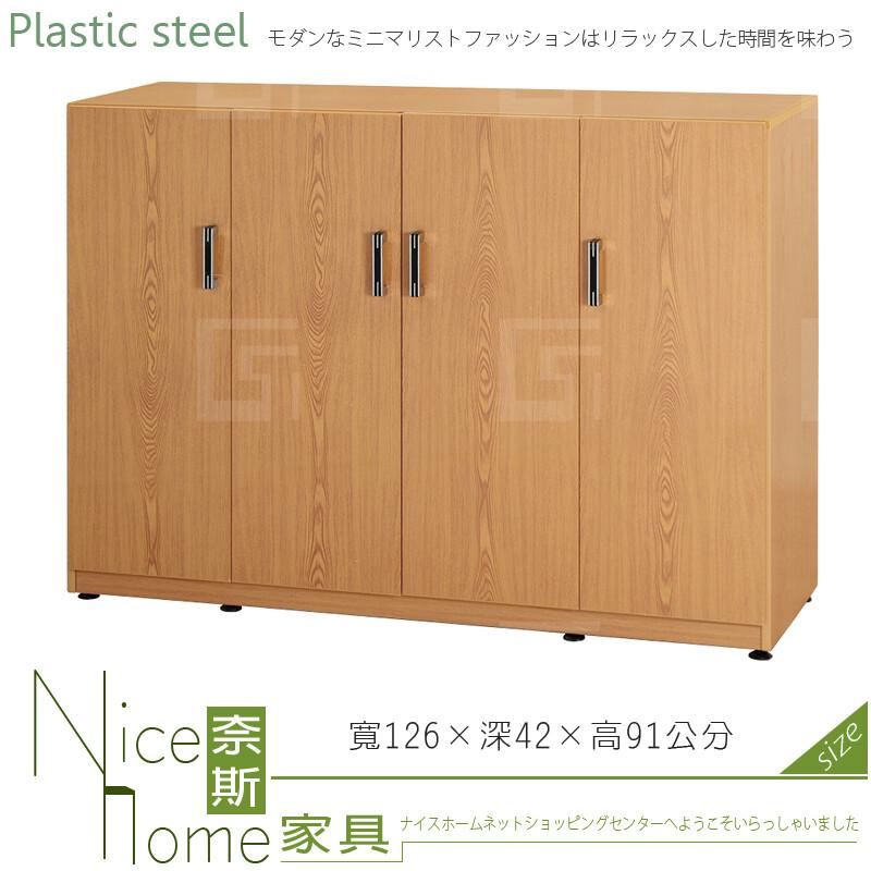 奈斯家具nice137-07-hx (塑鋼材質)4.2尺隔間櫃/鞋櫃/下座-木紋色