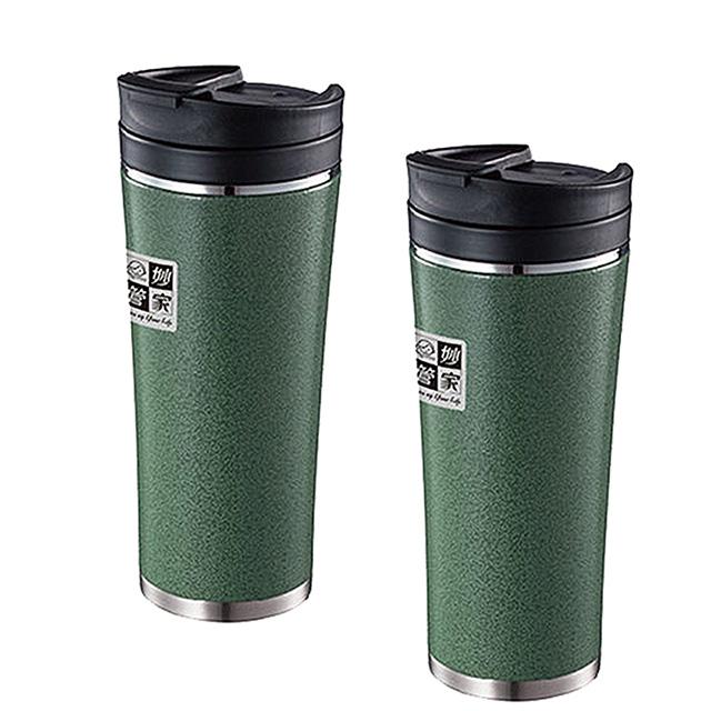 妙管家 真空304不鏽鋼咖啡杯540ml超值二入 HKVC-54 免運