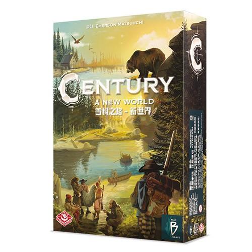 【免費送牌套】世紀3 新世界 Century A New Worl 世紀商貿 香料之路 繁體中文正版桌遊 含稅附發票