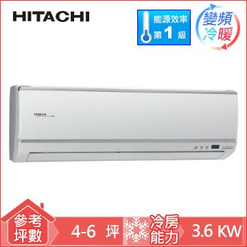 日立旗艦型1對1變頻冷暖空調RAS-36HK1(RAC-36HK1)