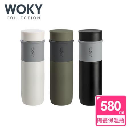 WOKY 沃廚 JIN真瓷系列 極簡輕量陶瓷保溫瓶580ML