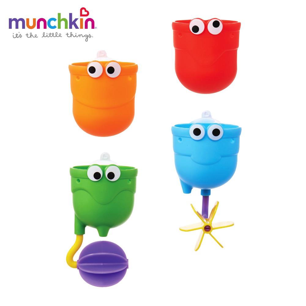 munchkin滿趣健 戲水杯組洗澡玩具