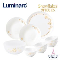 【Luminarc 樂美雅】雪花9件式餐具組(ARC-901-SF)