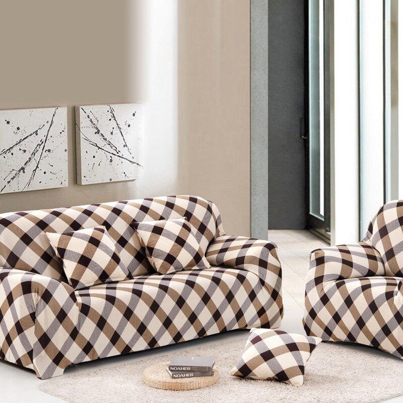 格菱風情彈性沙發套 沙發 沙發罩 沙發套 3人座