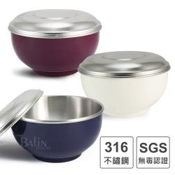 【永昌寶石】豆豆316不鏽鋼隔熱碗14公分*3入(顏色隨機)