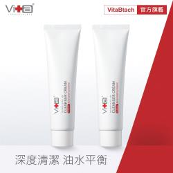 Swissvita薇佳 微晶3D全能洗顏霜100g共2入組(VitaBtech升級版)